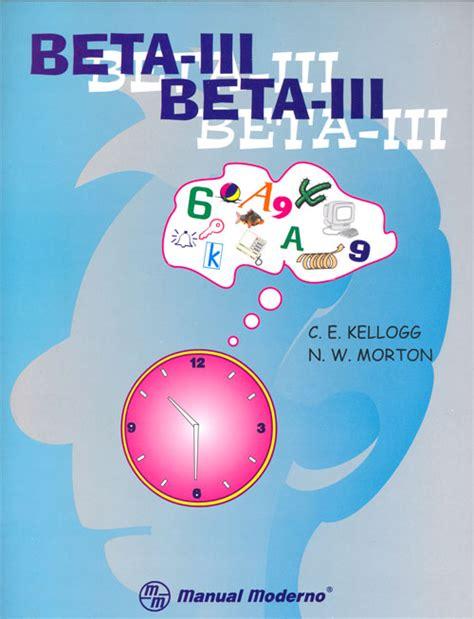 Test Beta Iii Manual (ePUB/PDF) Free
