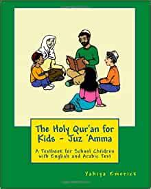 The Holy Quran For Kids Juz Amma English Edition