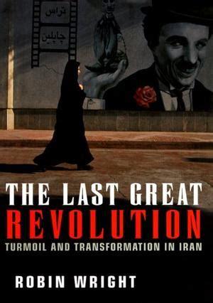The Last Great Revolution Wright Robin (ePUB/PDF)