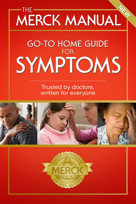 The Merck Manual Goto Home Guide For Symptoms