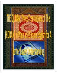 The Quran Translation In Simple Easy And Plain English 2014 English Edition