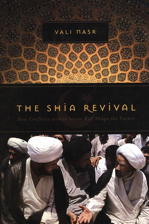 The Shia Revival Updates