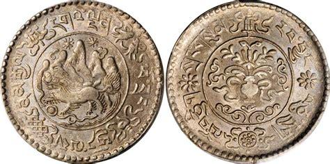 The Three Silver Coins Tibetan Edition (ePUB/PDF) Free