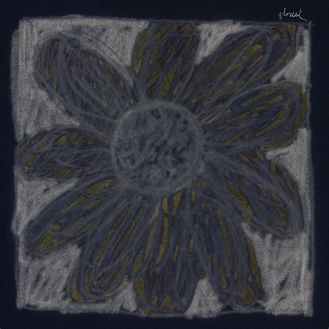 Through Music To The Self How To Appreciate And Experience Anew