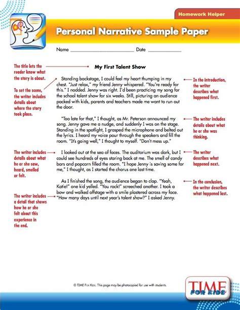 Time For Kids Personal Narrative (ePUB/PDF)