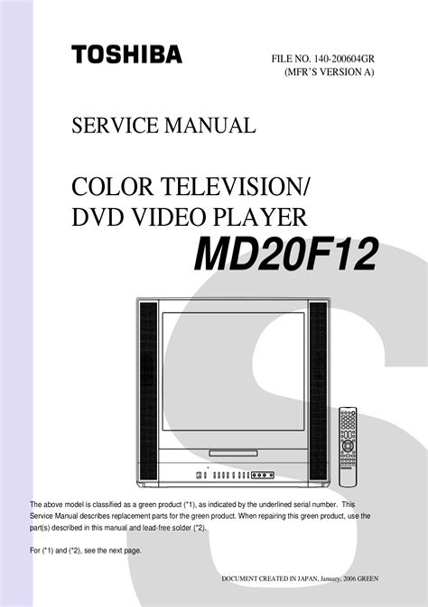 Toshiba Television Service Manual (ePUB/PDF) Free