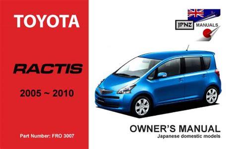Toyota Ractis Manual (ePUB/PDF)