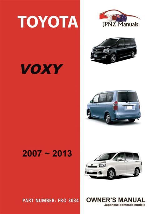 Toyota Voxy 2007 Manual - login.link.user.ping.panel.pdf ...