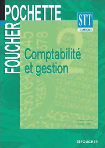 Travaux De Gestion Terminale Stt (ePUB/PDF)