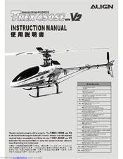 Trex V2 Manual (ePUB/PDF) Free