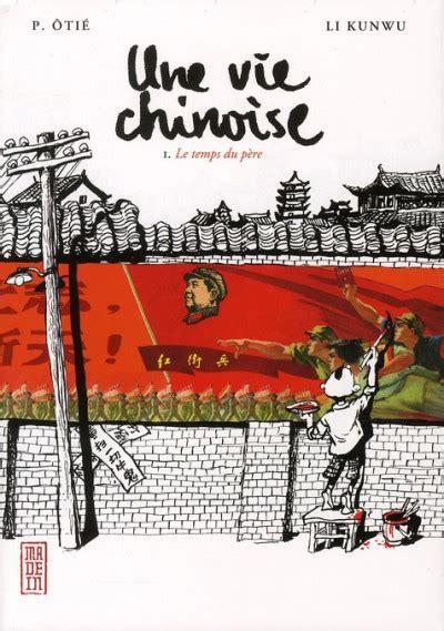 4df1494c3f49e Une Vie Chinoise Tome (ePUB PDF)