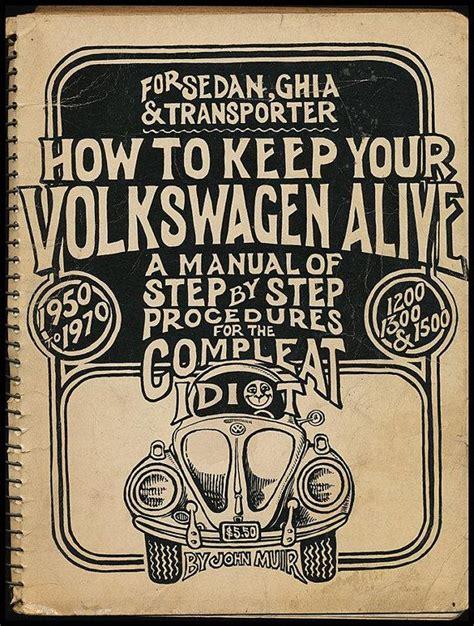 Volkswagen Repair Manual (ePUB/PDF)