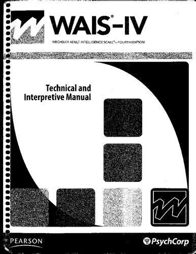 Wais Iv Technical Manual (ePUB/PDF)