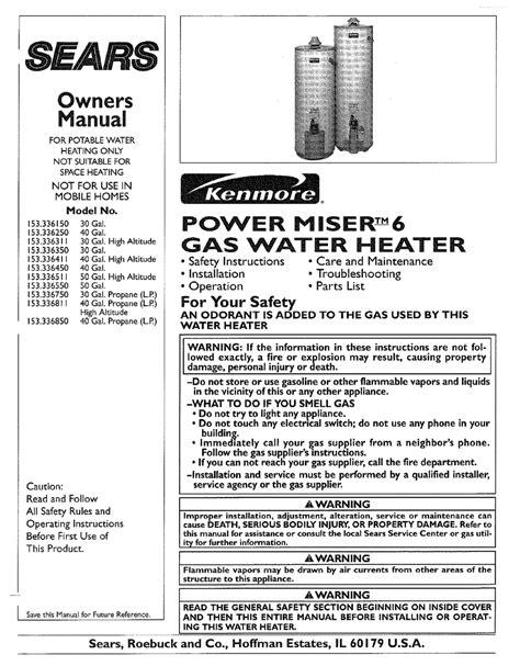 Www Sears Manuals (ePUB/PDF) Free