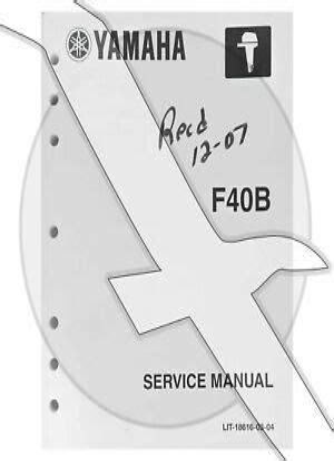 Yamaha F40b Marine Workshop Manual (ePUB/PDF) Free