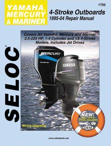 Yamaha Mercury Amp Mariner Outboards All 4 Stroke Engines 1995 ...