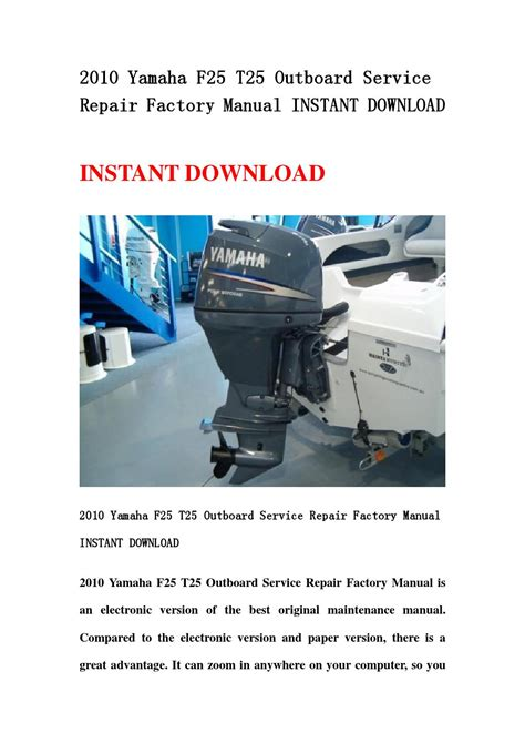 Yamaha Outboard Service Manual F25 A Pid Range 6bp 1000001current