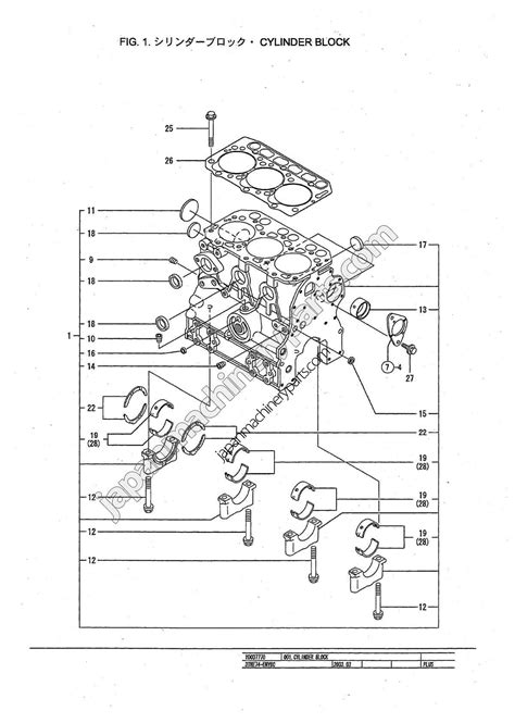 Yanmar 3tne74 Parts Manual (PDF files/ePubs)