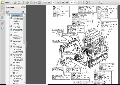 Yanmar Crawler Backhoe B50 2a Parts Catalog Manual (ePUB/PDF) Free