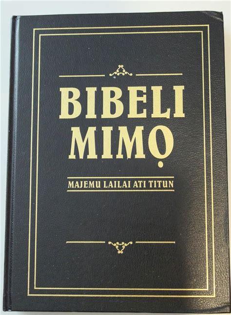Yoruba Bible (ePUB/PDF)