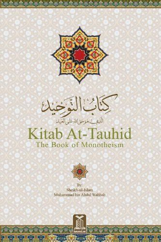 Kitab Attawhid The Book Of Monotheism English Edition