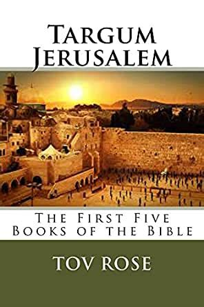 Targum Jerusalem The Targums Book 2 English Edition
