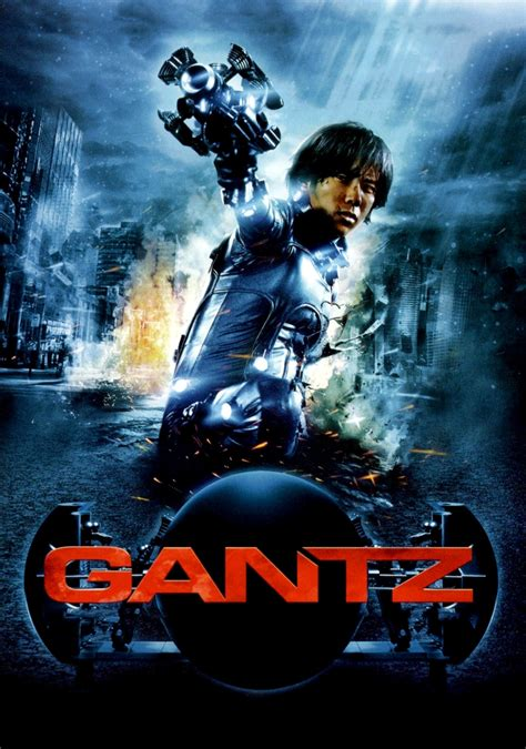 download Gantz:0