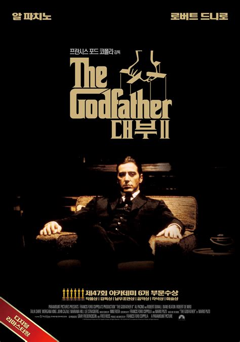 download The Godfather: Part II