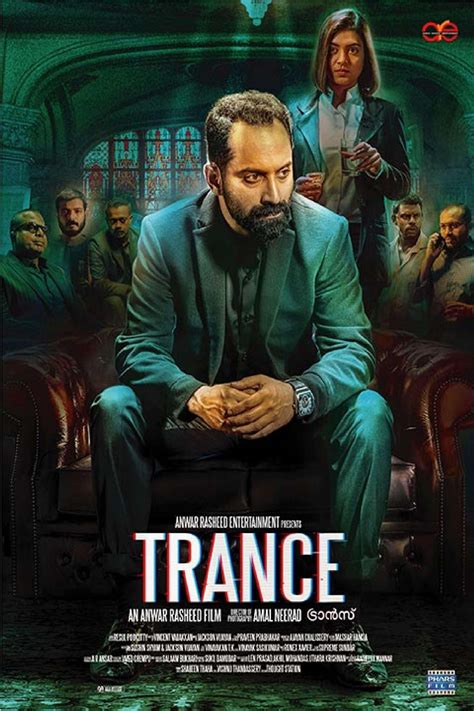 download Trance