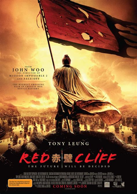 watch The Battle Of Red Cliff